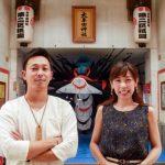 【六山事業推進部部長】32歳の岡田則彦さんが大蛇山に携わり続ける理由とは