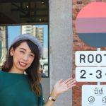 大牟田にオープンしたカフェを名乗らないROOTH2-3-3!どう楽しむかはあなた次第【PR】