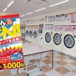 大牟田市唐船西にコインランドリーどるふぃんが新規オープン!【PR】