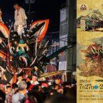 第58回おおむた「大蛇山」まつりのポスターは金屏風をイメージ!