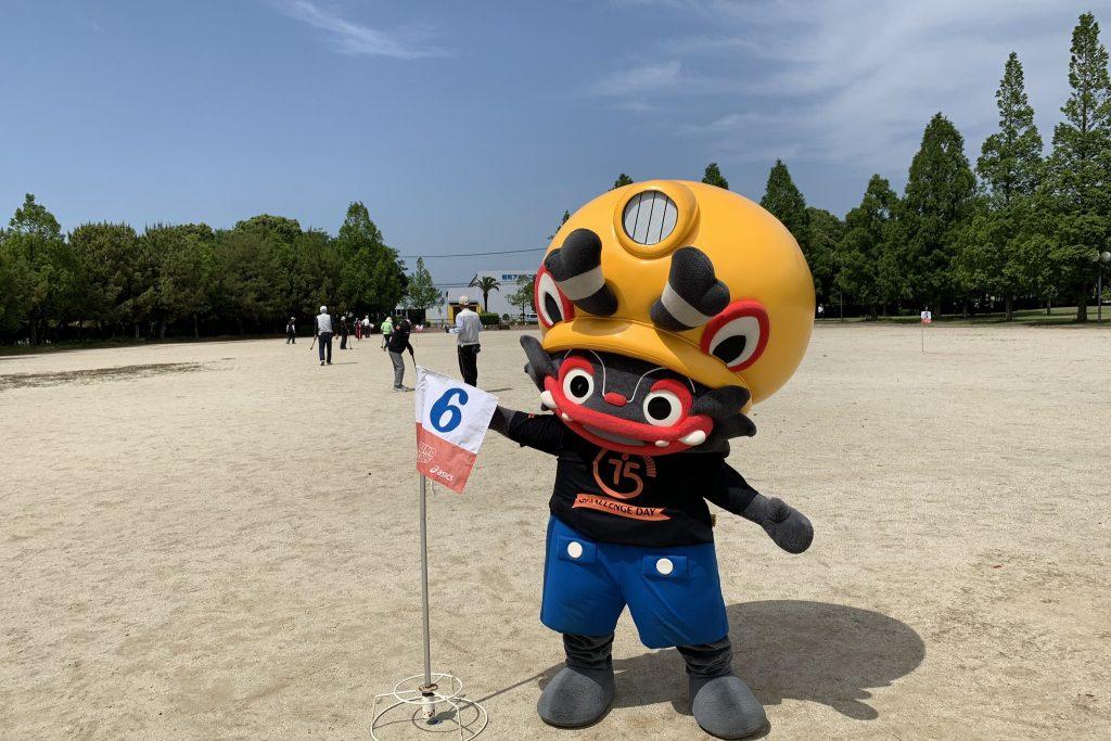 【大牟田市VS座間市】チャレンジデー2019の対戦結果発表!