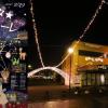 【大牟田】オオムタイルミナーレ2019は11月23日から点灯!【イルミネーション】