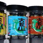 大牟田のお土産に「のり安片岡」の「上等級海苔」が人気!【PR】