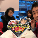 杉山39のブラックダイヤモンドを探せ!×大牟田ひとめぐり【2019年2月】
